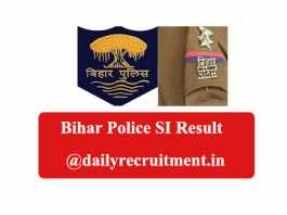 Bihar Police SI Result 2020