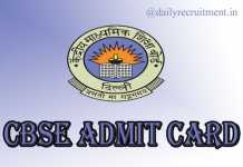 CBSE Junior Assistant Admit Card 2020