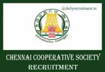 Chennai Cooperative Society Recruitment 2020