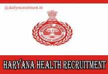 Haryana Health Recruitment 2020