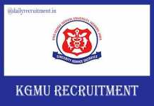 KGMU Recruitment 2020