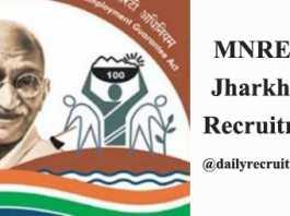 MNREGA Jharkhand Recruitment 2020
