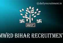 MWRD Bihar Recruitment 2020