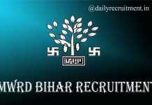 MWRD Bihar Recruitment 2020