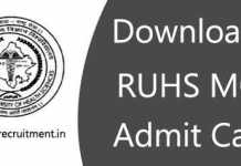 RUHS MO Admit Card 2020