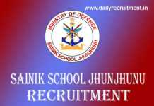Sainik School Jhunjhunu Recruitment 2020