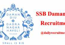 SSB Daman Diu Recruitment 2020