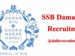 SSB Daman Diu Recruitment 2020