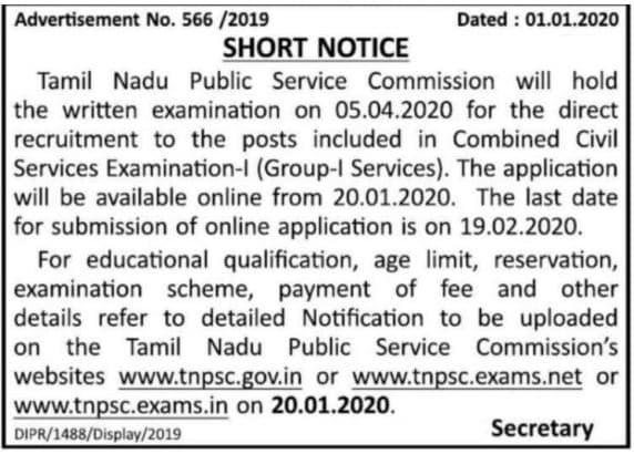 TNPSC Group 1 Paper Ad