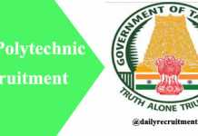TRB Polytechnic Recruitment 2020