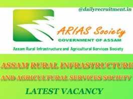 ARIAS Recruitment 2020