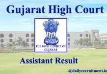 Gujarat High Court Assistant Result 2020