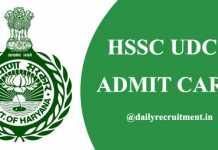 HSSC UDC Admit Card 2020