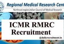 ICMR RMRC Recruitment 2020