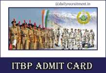 ITBP Tradesman Admit Card 2020