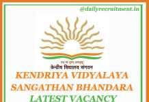 KVS Bhandara Recruitment 2020