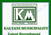Kalyani Municipality Recruitment 2020
