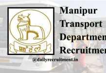 Manipur Transport Department Recruitment 2020