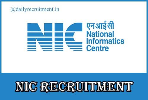 NIC Recruitment 2020