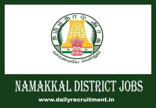 Namakkal District Jobs 2020