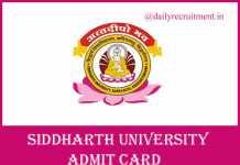 Siddharth University Admit Card 2020