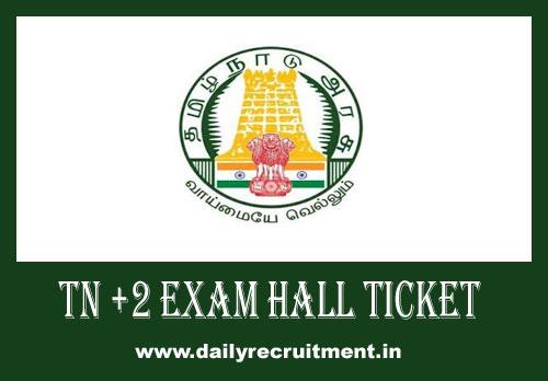 TN 12th Exam Hall Ticket 2020