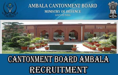 Cantonment Board Ambala Recruitment 2020