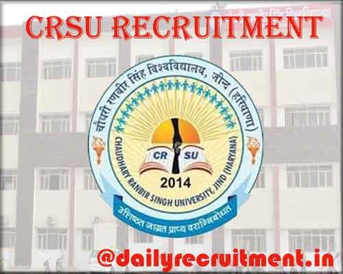 CRSU Recruitment 2020
