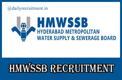 HMWSSB Recruitment 2020