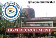 IIGM Recruitment 2020