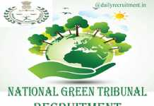 National Green Tribunal Recruitment 2020