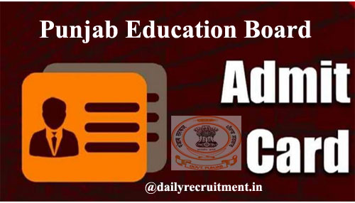 Punjab Education Board Admit Card 2020