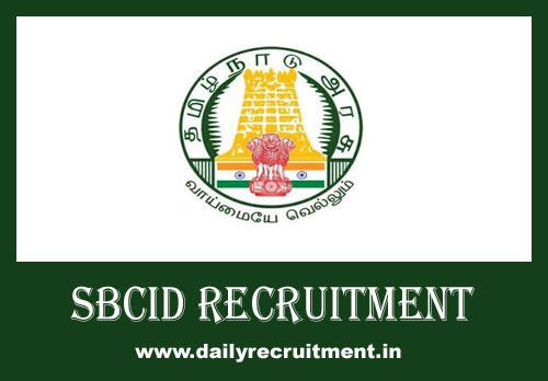 SBCID Recruitment 2020