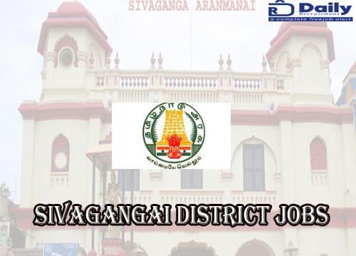 Sivagangai District Jobs