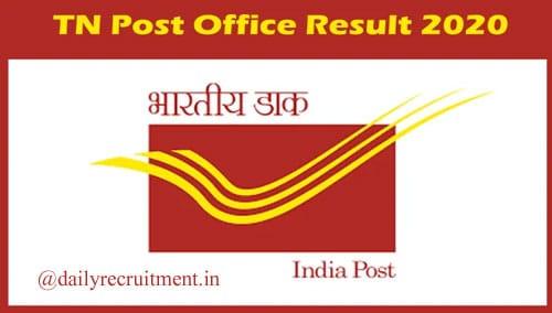 TN Postal Circle MTS Result 2020