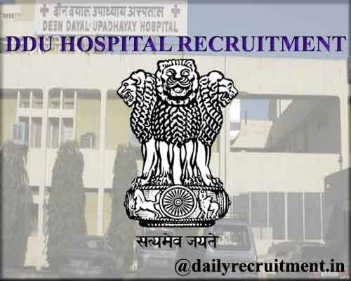 DDU Hospital Recruitment 2020