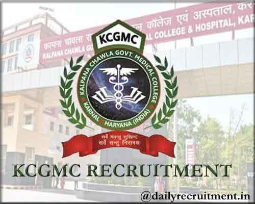 KCGMC Recruitment 2020