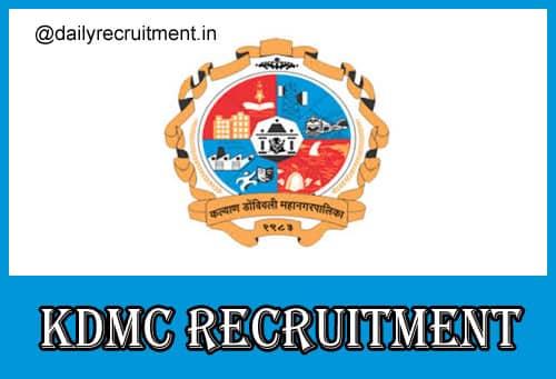 KDMC Recruitment 2020