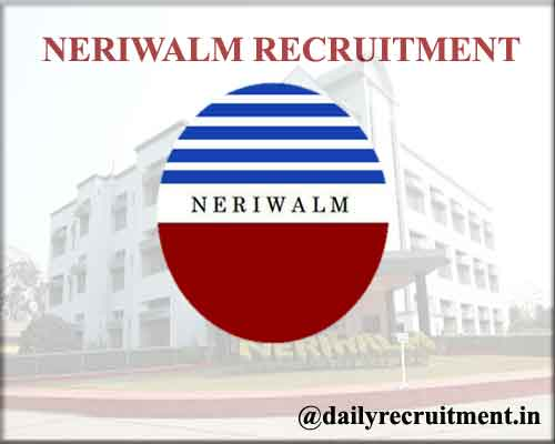 NERIWALM Recruitment 2020