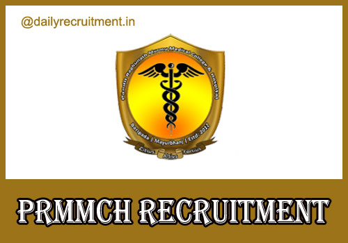 PRMMCH Recruitment 2020