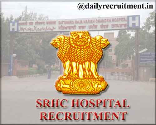 SRHC Hospital Recruitment 2020
