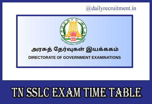 TN 10th Public Exam Time Table 2020