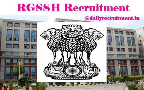 RGSSH Recruitment 2020