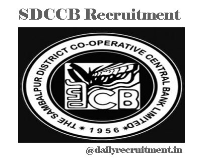 SDCCB Recruitment 2020