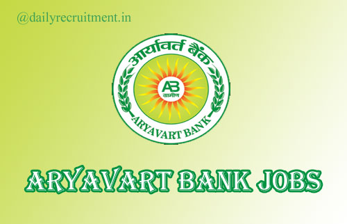 Aryavart Gramin Bank Recruitment 2020