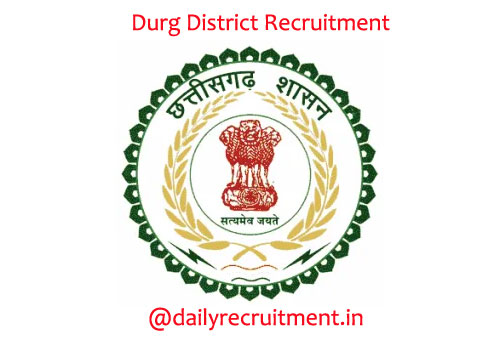 Durg District Recruitment 2020