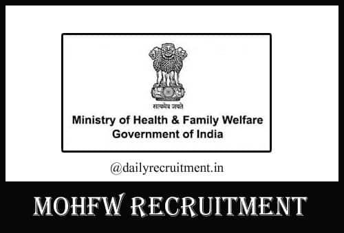 MOHFW Recruitment 2020