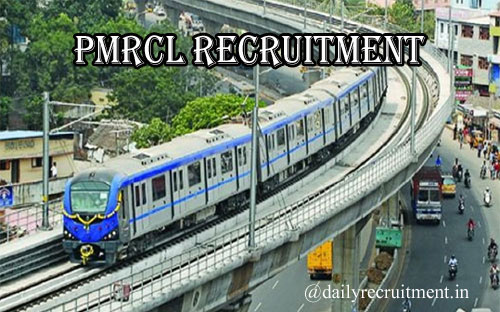 PMRCL Recruitment 2020
