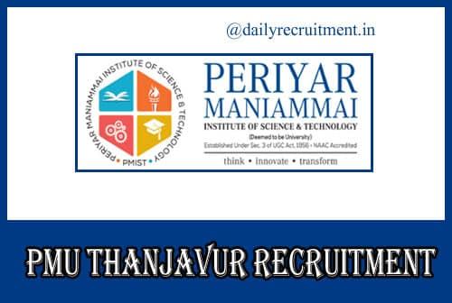 PMU Thanjavur Recruitment 2020