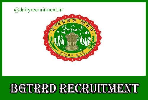 BGTRR Recruitment